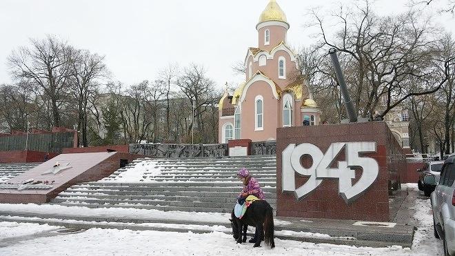 ロシア。ウラジオストク・ドライブ