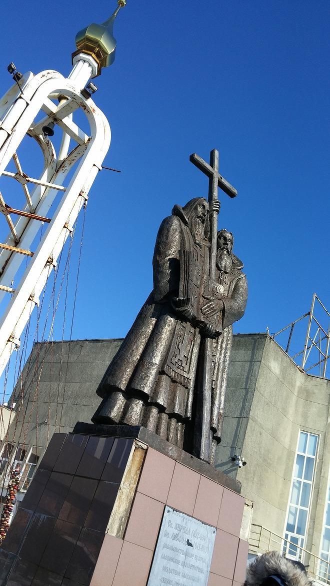 ロシア。キリルとメフォディの像・ウラジオストク観光6