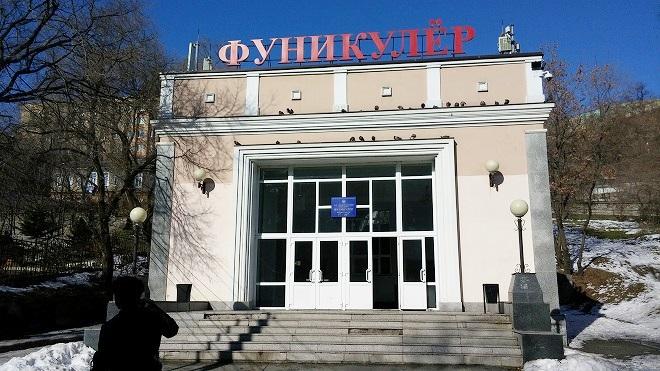 ロシア。ケーブルカー・ウラジオストク観光7