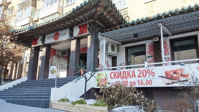 ロシア。ウラジオストク観光8