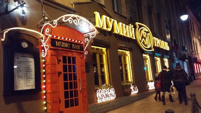 ロシア。レストランZuma・ウラジオストク