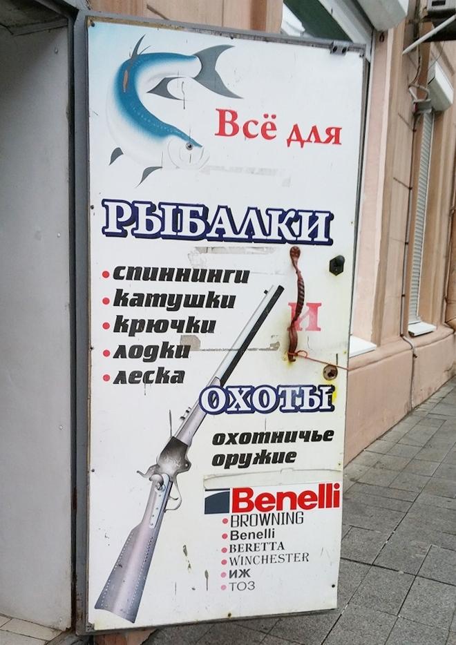 ロシア。ウラジオストク・スナップショット