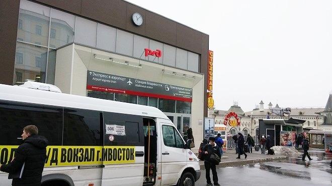 ロシア・ウラジオストク。アエロエクスプレス駅前