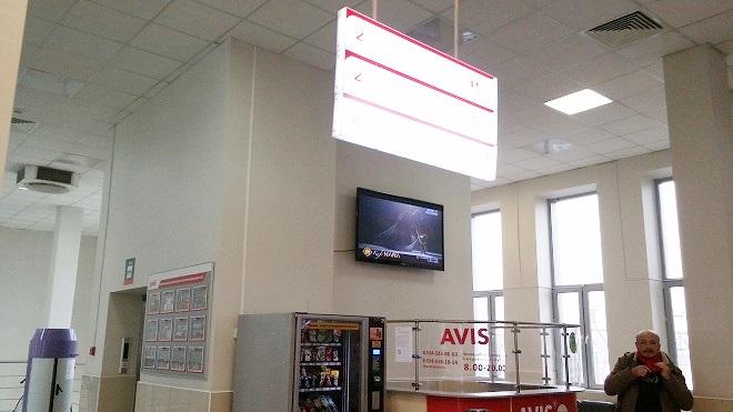 ロシア・ウラジオストク。アエロエクスプレス駅 三階待合室