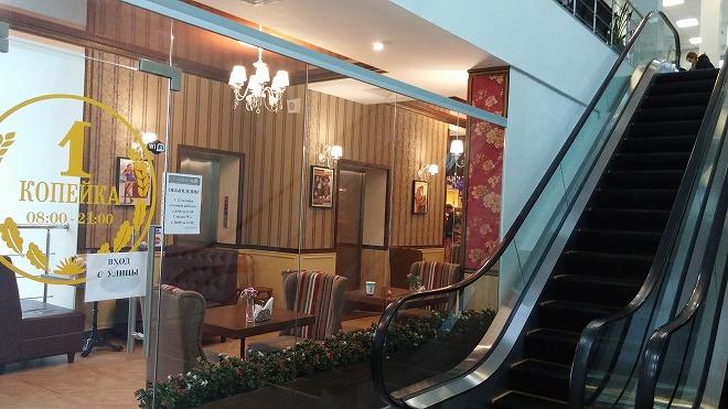 ロシア・ウラジオストク。アエロエクスプレス駅 二階のカフェ