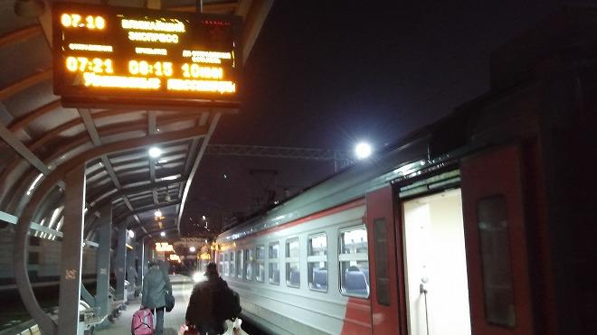ロシア・ウラジオストク。アエロエクスプレス駅 プラットフォーム
