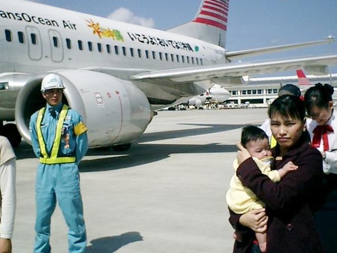 那覇空港 トランスオーシャン航空機 搭乗