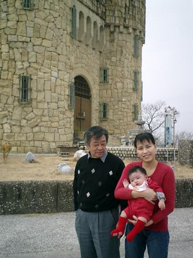 高知県香南市の三宝山にある「シャトー三宝」
