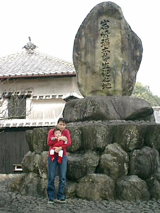 高知県安芸市 三菱グループの創始者「岩崎弥太郎」の生家
