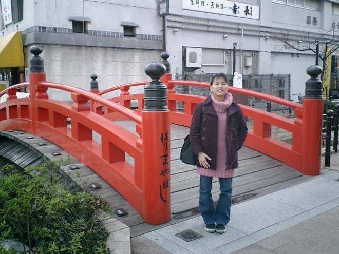 高知市「はりまや橋(播磨屋橋)」