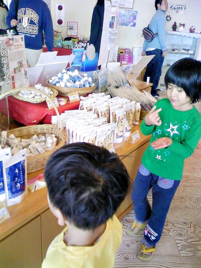 沖縄県うるま市 宮城島 ぬちまーす観光製塩ファクトリー「ぬちまーす直営ショップ」