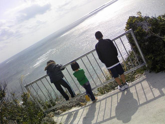 沖縄県うるま市 宮城島 ぬちまーす観光製塩ファクトリーからの海の景色