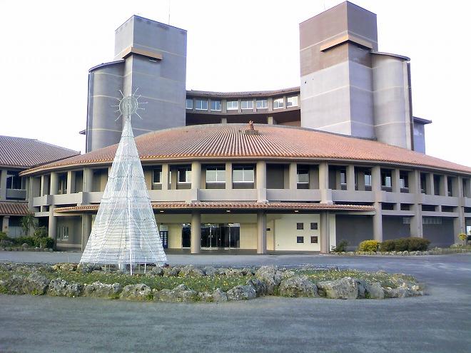 沖縄県南城市 ユインチホテル南城
