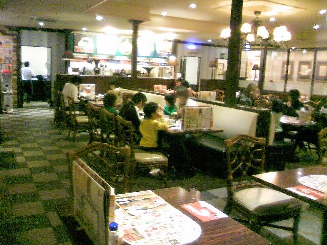 沖縄県南城市 ユインチホテル南城 近くのレストラン
