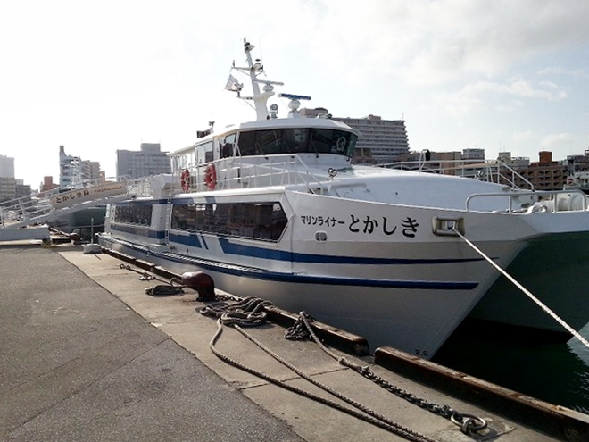 渡嘉敷島 高速船マリンライナーとかしき