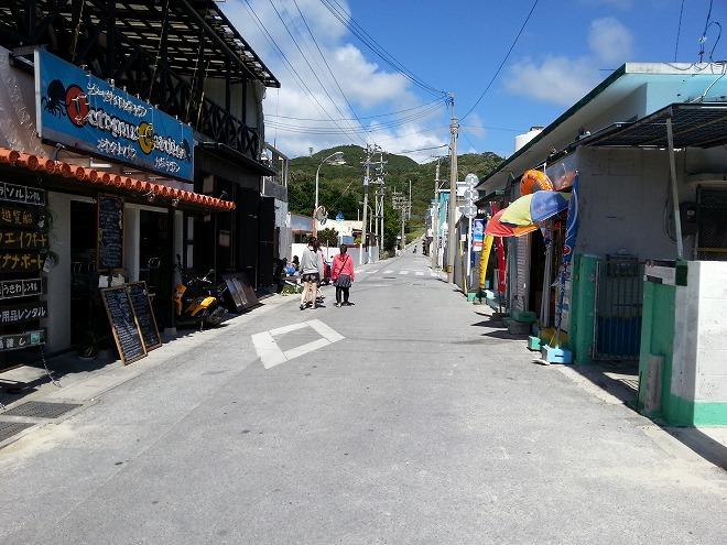 阿波連の町 渡嘉敷島