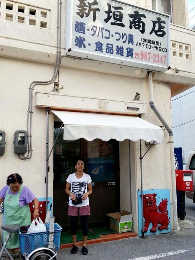 「新垣商店」 渡嘉敷島