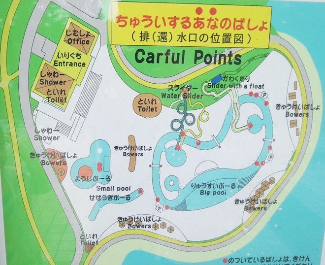 沖縄県総合運動公園レクリエーションプール「注意する穴の場所」