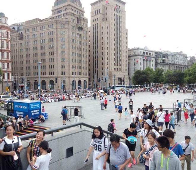 中華人民共和国 上海市