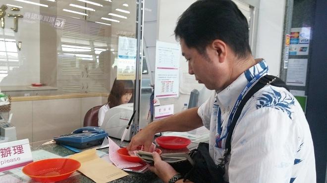 台湾 桃園国際空港の両替所