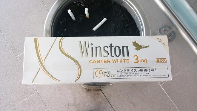 那覇の免税店で買ったウィンストンの煙草ワンカートン