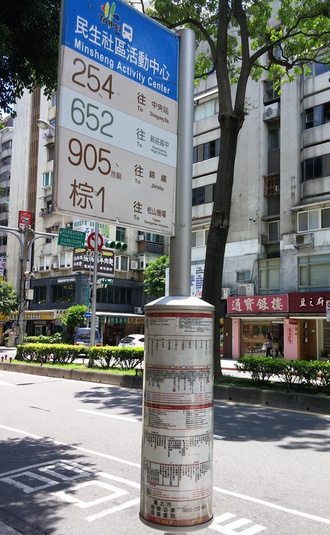 台北の路線バスの停留所
