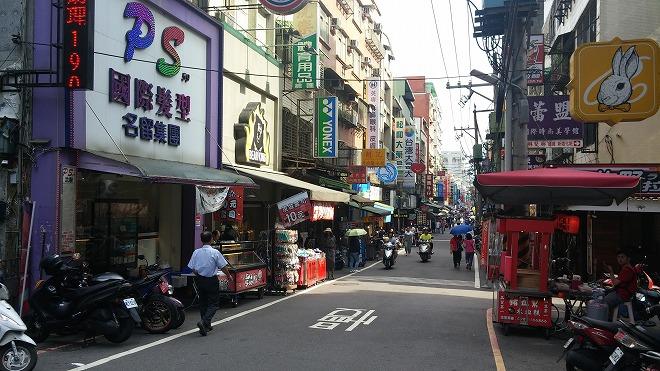 台湾 淡水 中正東路35巷