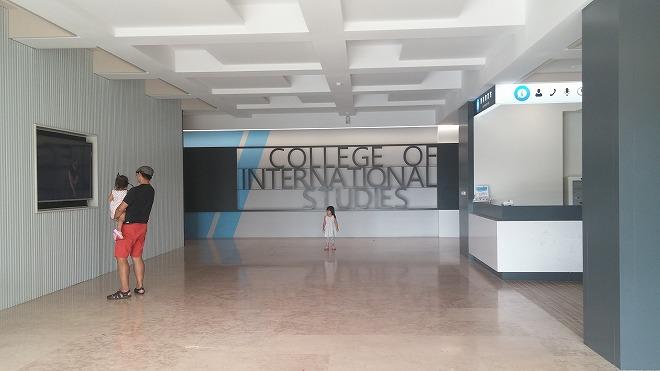 台湾 淡江大学 淡水キャンパス「淡江大学国際事務与戦略研究所」