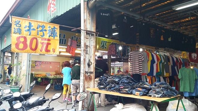台湾 淡水 北新路の市場のジーンズ298円