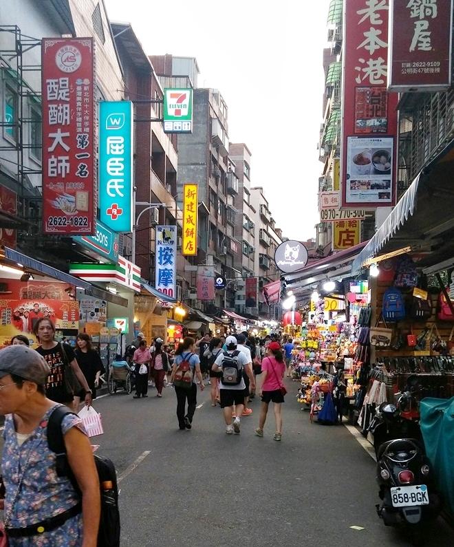 台湾 淡水老街 公明街