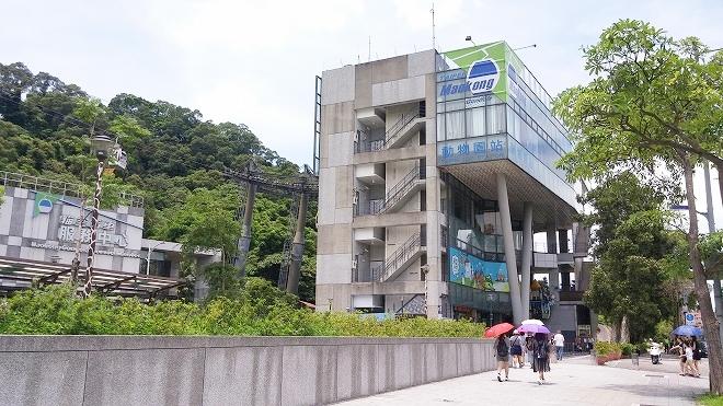 台湾 猫空ロープウェイ 動物園駅