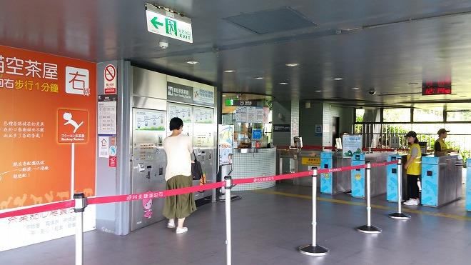 台湾 猫空ロープウェイ 猫空駅 改札
