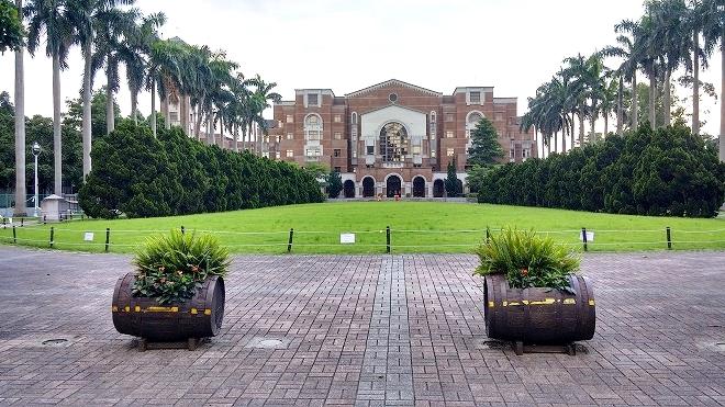 国立台湾大学 台北キャンパス 国立台湾大学図書館