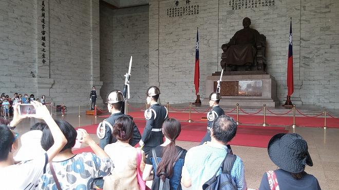台北 中正紀念堂 儀仗隊の交代式