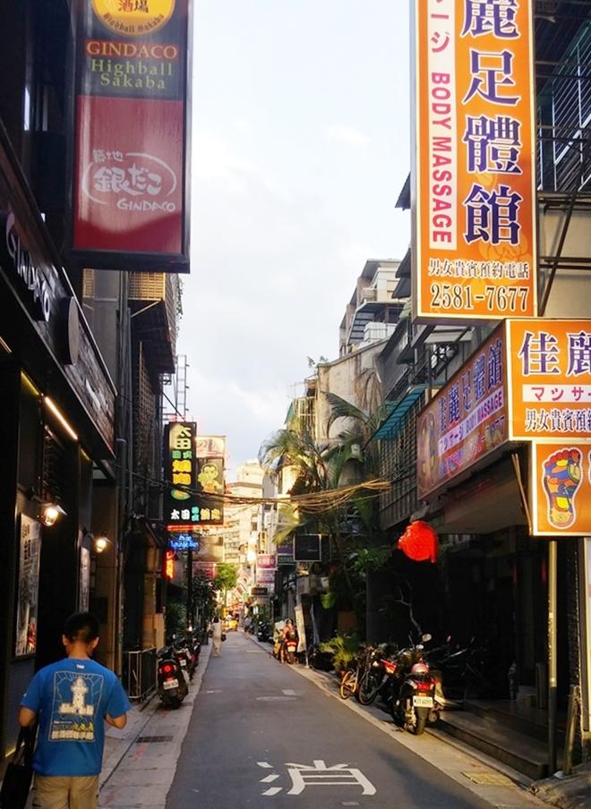 台湾 台北市 林森北路