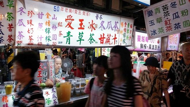 台湾・基隆市。