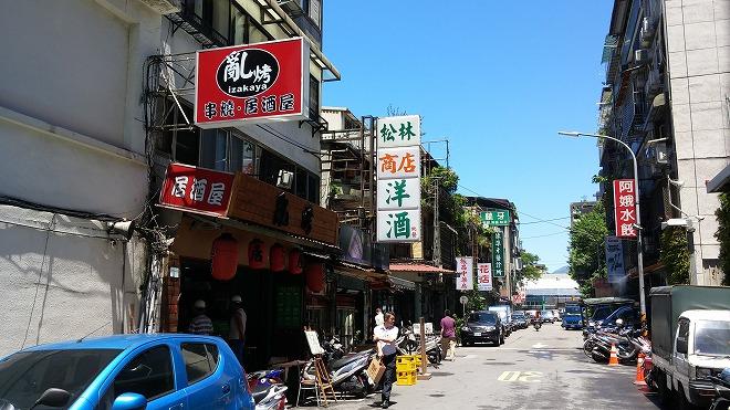 台湾・台北市。乱烤(Luàn kǎo)