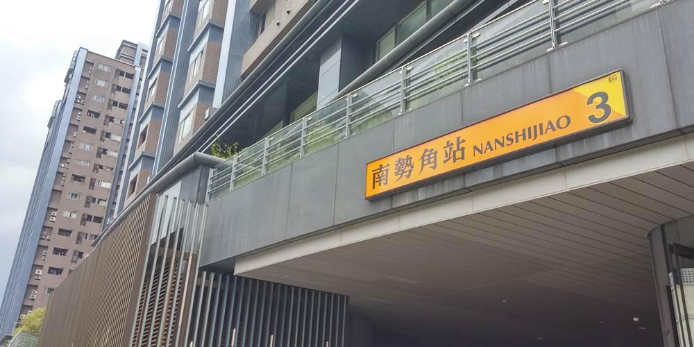 台湾・新北市・南勢角。