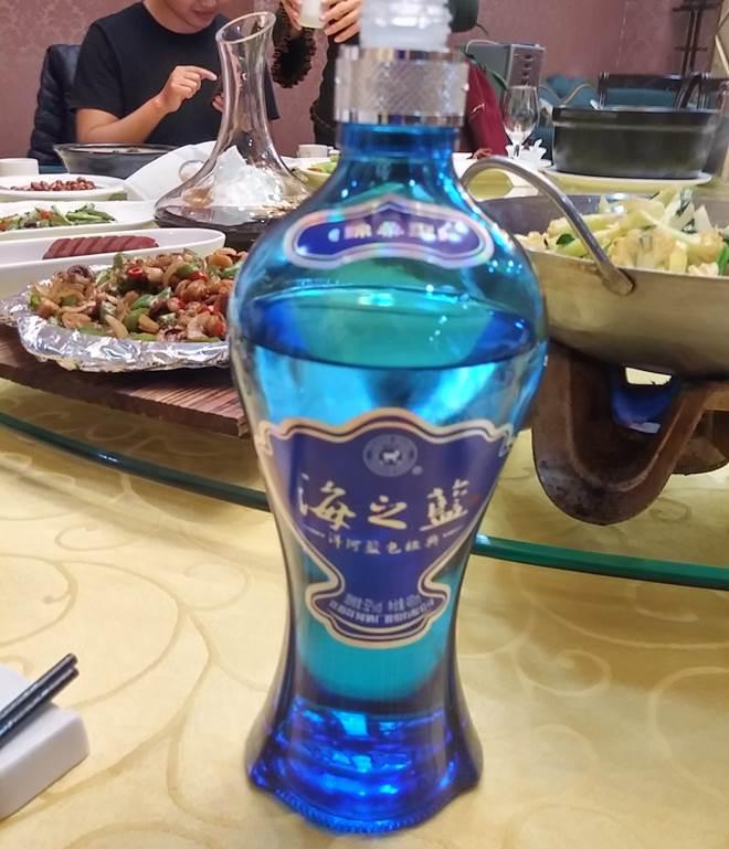 中国 杭州 白酒「海之藍」