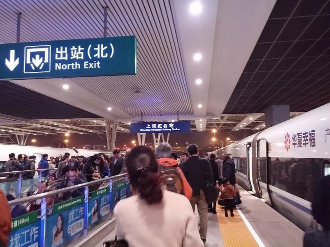 中国 上海-杭州高速鉄道 上海のプラットフォーム