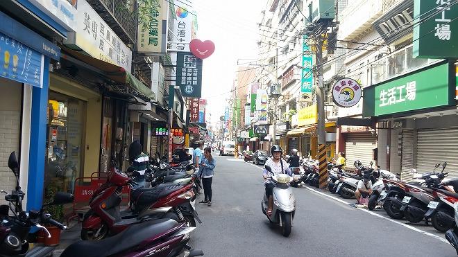 台湾・淡水姉妹夏季短期留学。