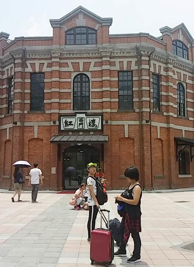 台湾・西門紅樓(シメンホンロウ)
