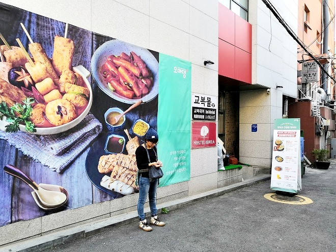 韓国ソウル ホステル コリア チャンドックン