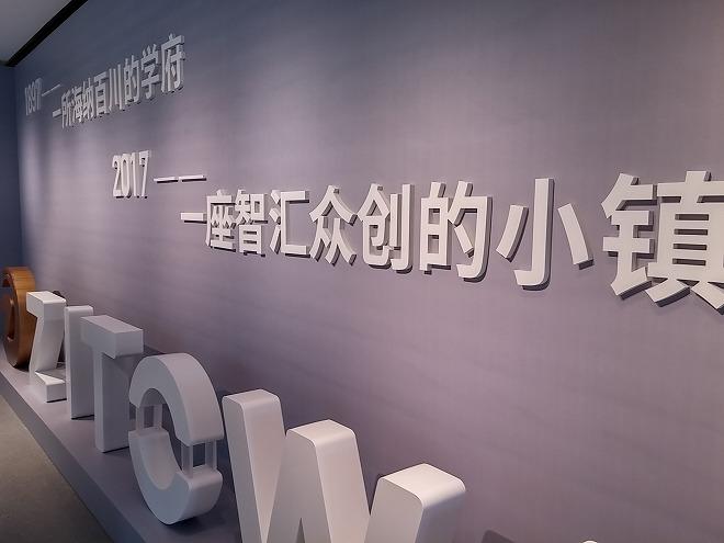 中国 杭州 浙江大学