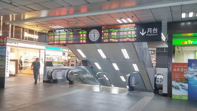 台湾・台北市。台北駅(台北車站)