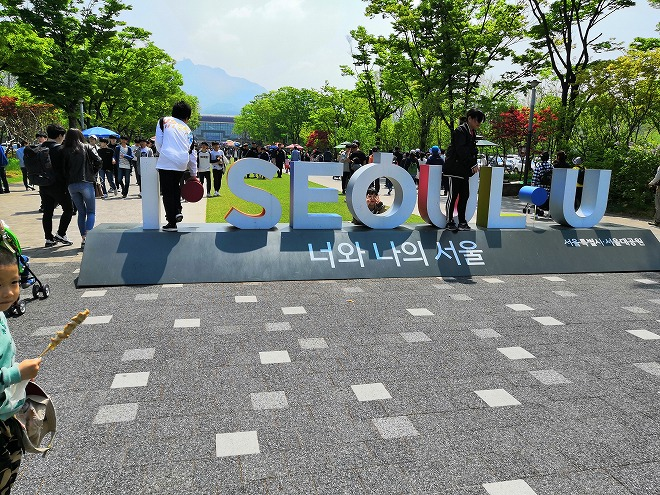 韓国、ソウル。ディスカバーソウルパスの旅-ソウル大公園(ソウル動物園)