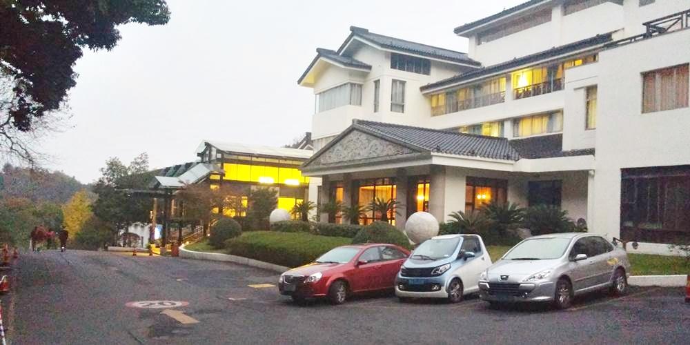 杭州 海华满陇度假酒店