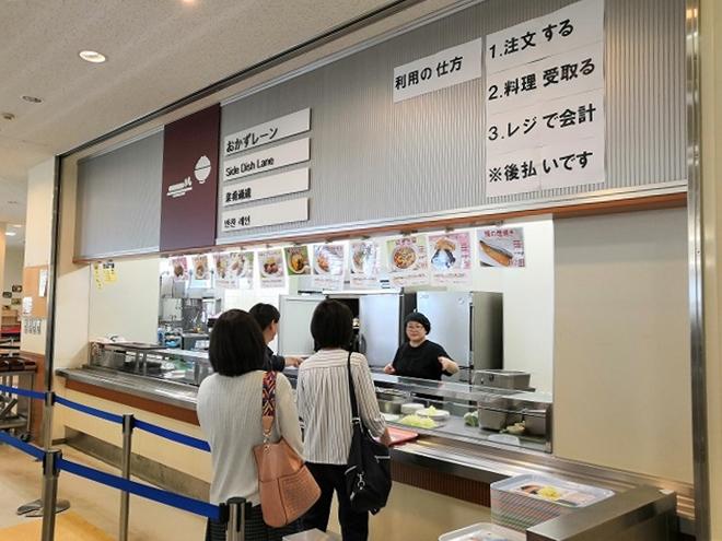 福岡市 国立九州大学 伊都キャンパス 食堂ホール 配膳所