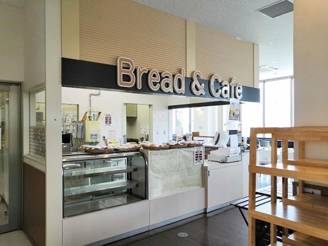 福岡市 国立九州大学 伊都キャンパス パンとコーヒーの売店