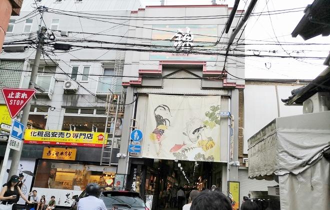 京都 錦市場商店街 入り口